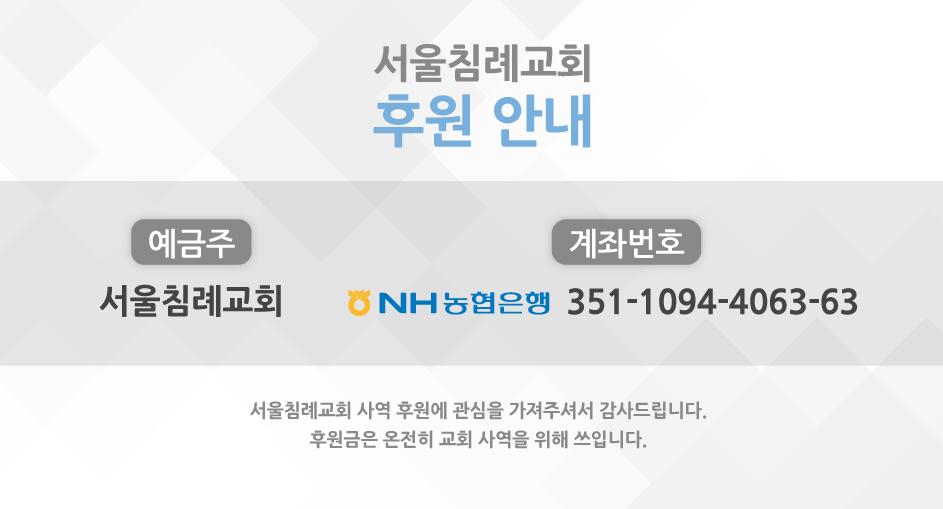미니배너_후원안내-02.jpg