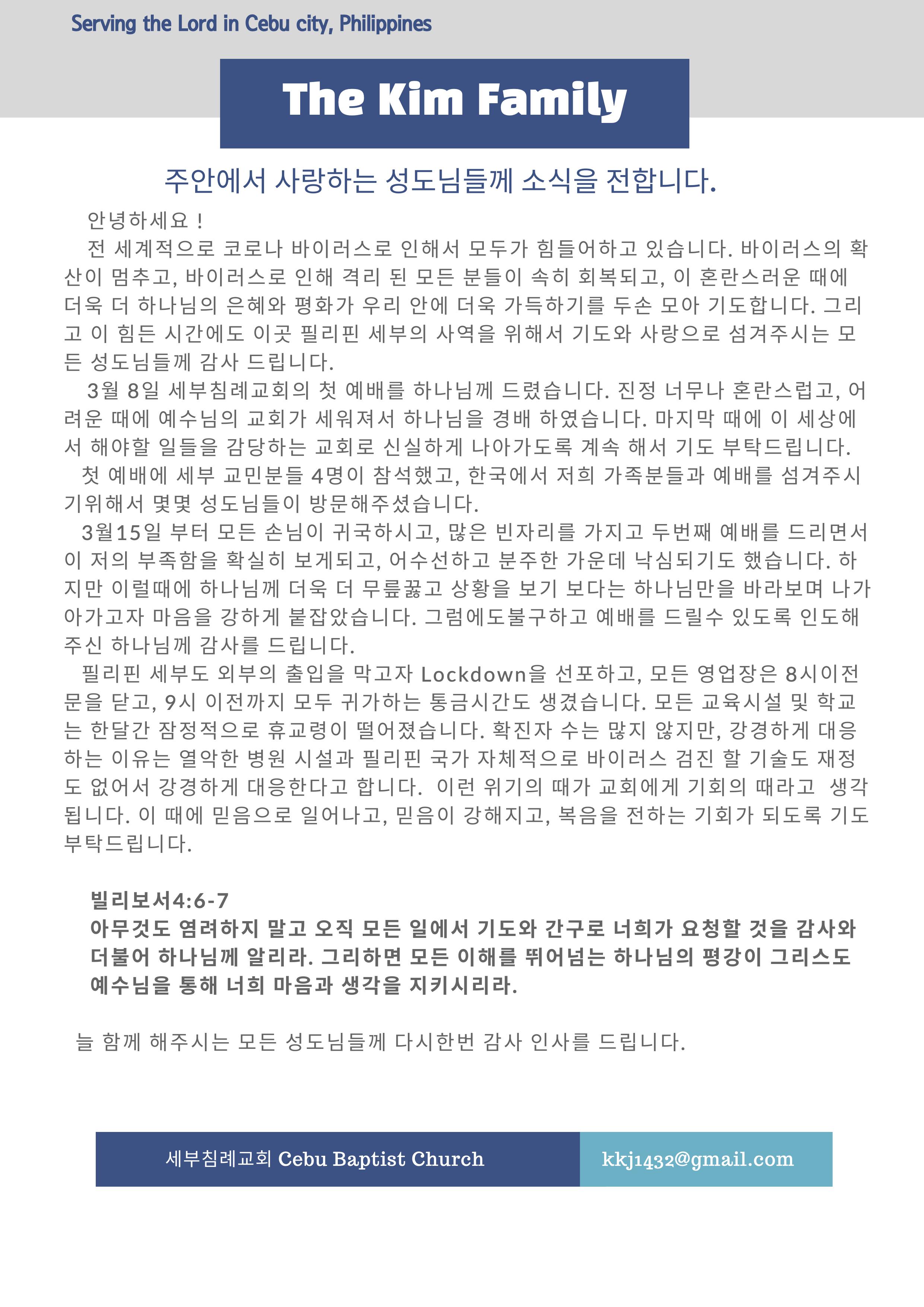 The Kim Family (4).jpg
