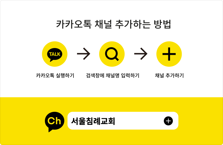 KakaoTalk_Photo_2020-02-11-03-06-07.png