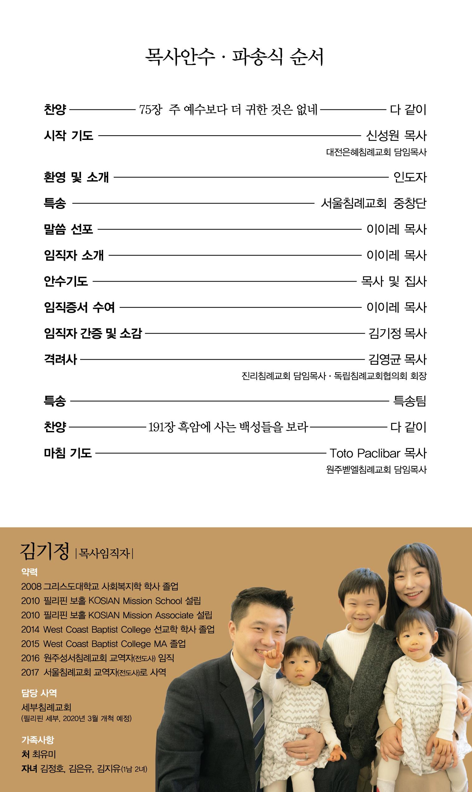 KakaoTalk_Photo_2019-12-13-01-53-15.jpeg