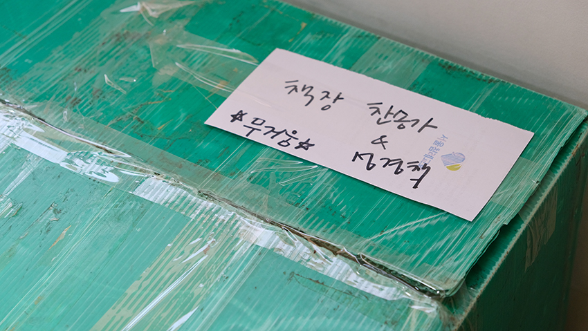 DSCF3666 copy.jpg