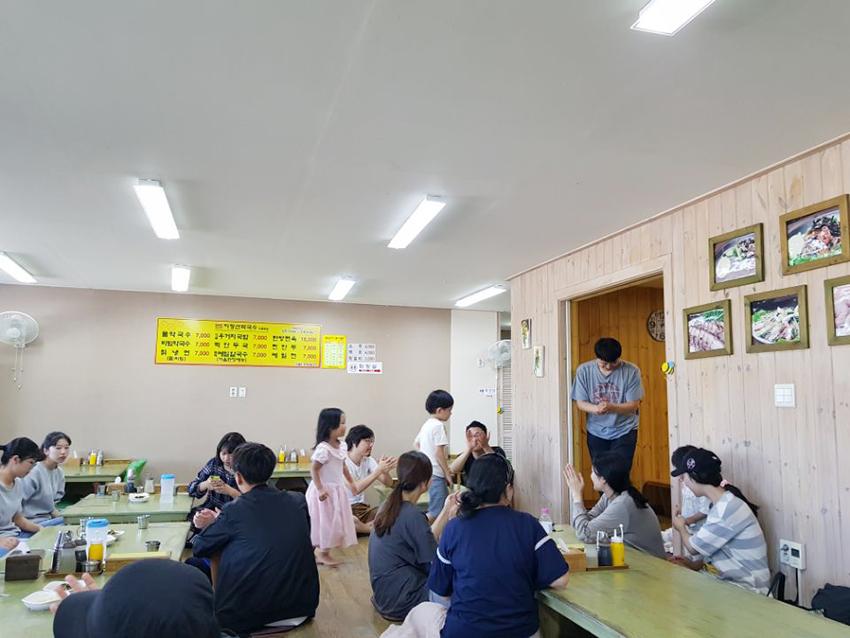 KakaoTalk_Photo_2018-10-03-02-57-47.jpg